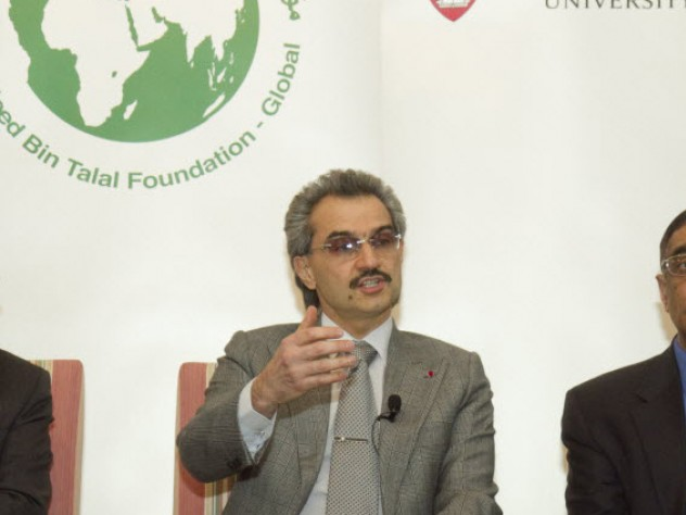 Nicholas Burns, Prince Alwaleed bin Talal, and Ali Asani participated in a panel on Islamophobia, anti-Americanism, and the Arab Spring at Loeb House on February 8.