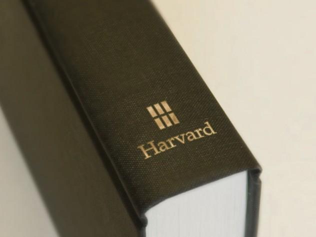 New logo on book spine