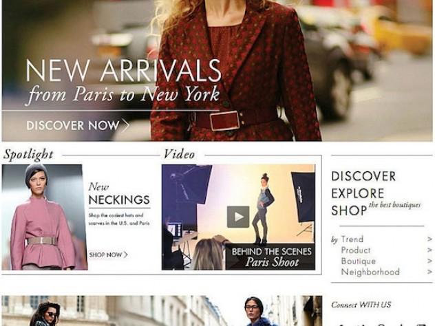 Shoptiques.com website