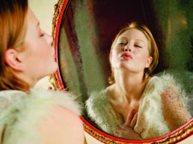 Self-Esteem, Real and Phony | Harvard Magazine