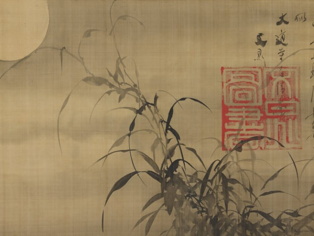 Detail of a painting showing long grasses and the moon