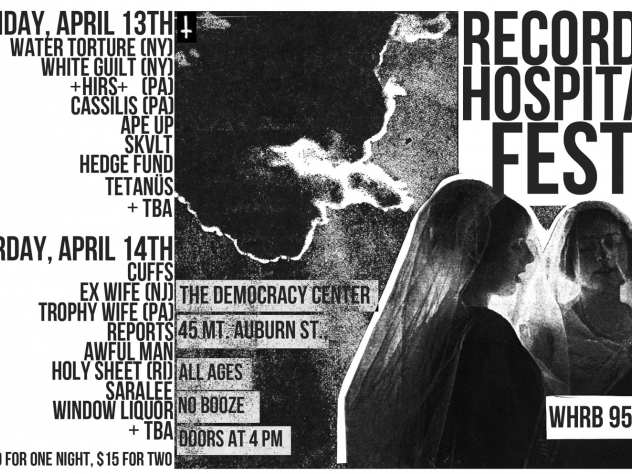 The poster from the 2012 Record Hospital Fest