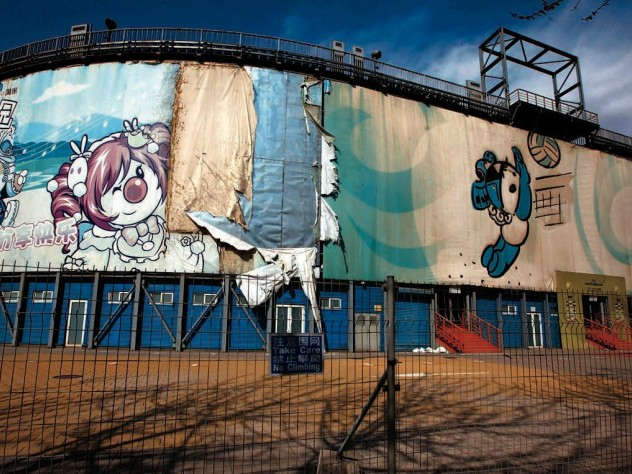 An abandoned beach volleyball venue from the 2008 Beijing Olympics