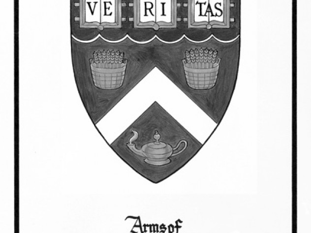 The coat of arms of University Extension, with baskets of wheat recalling the terms of John Lowell Jr.'s will, were designed by Mason Hammond, Pope professor of the Latin language and literature emeritus, and Dean Shinagel, and executed by Extension faculty member D'A. Jonathan D. Boulton in 1982.