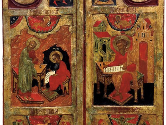 """These carved and gilded """"Royal Doors"""" to a church altar (circa 1600) depict the Annunciation and the four Evangelists. Such artifacts are rarely seen in museums outside Russia."""