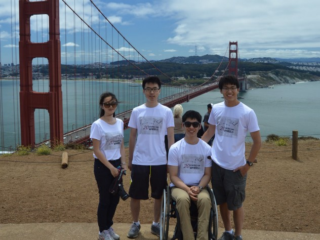 Cynthia Cheung, You-Myeong Kim '17, Kunho Kim '17, and Brad Riew '17 in San Francisco in July 2014, at the beginning of their cross-country road trip.
