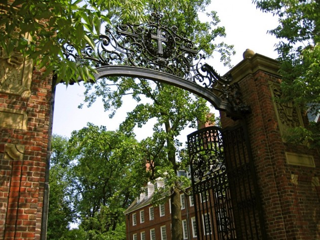 An image of a gate in Harvard Yard