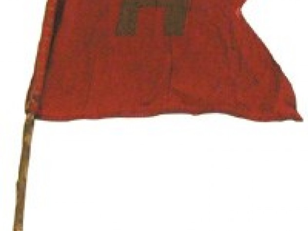 """Harvard's Yale Game talisman. Learn more about it at <a href=""""Harvard's Yale Game talisman. Learn more about it at <a href=""""http://harvardmagazine.com/2003/09/little-red-flag.html"""">""""Little Red Flag.""""</a>"""