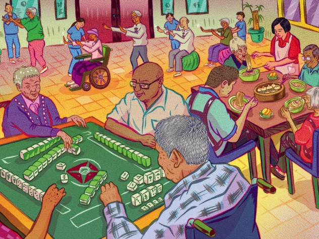 Illustration of elderly Chinese participating in activities at a senior center