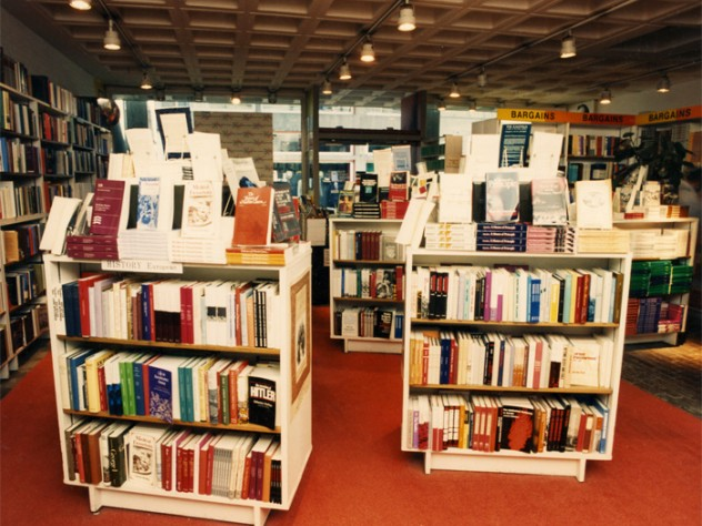 The display room, 1985