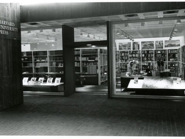 The display room, 1966