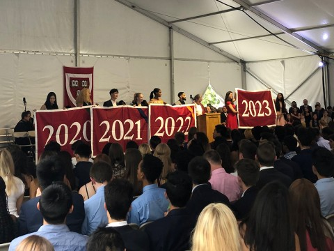 The class of 2023 displays its class year banner for the first time