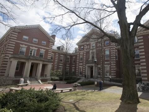 The Barker Center houses Harvard's English department.